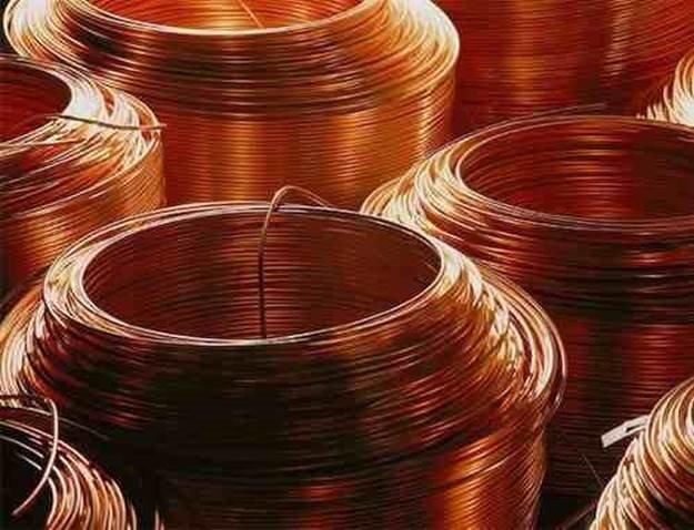 fabrica de cabo de cobre nu - Fábrica de Cabo de Cobre Nu